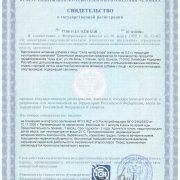 sertifikat-sila-imperatora